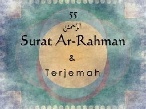 download mp3 surat ar rahman dan terjemahannya sura 55 ar rahman from the quran with english translation