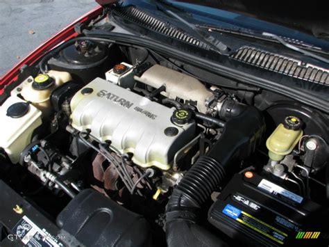 1998 saturn s series 1998 saturn s series sc1 coupe 1 9 liter sohc 8 valve 4