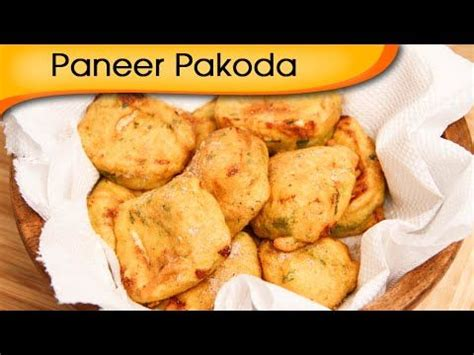 Cottage Cheese Pakora Recipe by 1000 Images About Rajshri Cuisine On
