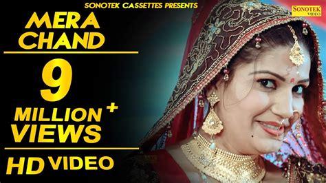 sapna choudhary song 2018 download sapna chaudhary mera chand naveen naru raj