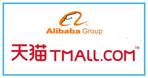 alibaba tmall nederlandse webwinkels steeds actiever op alibaba
