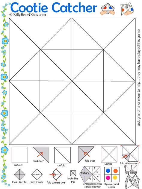 catcher template fortune teller template for vocabulary practice my