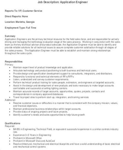 application engineer job description covering letter job
