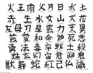 Japanese Character For Letter K Japanese Alphabet Japanese Alpha Japan