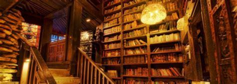 genesis library calgary library genesis image mag