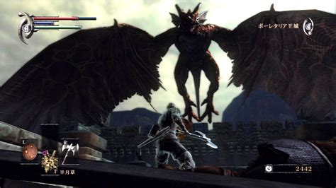 Demons Souls by Feature Review S Souls Nag