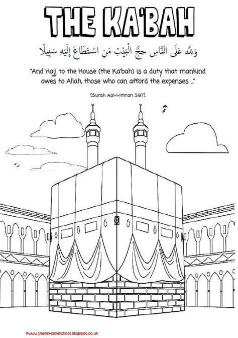 Hajj Coloring Pages iman s home school hajj colouring page 1