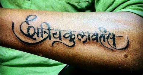 marathi tattoo creator pin by bold tattoo body piercing studio on shivaji
