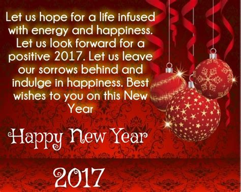 new year messages and best wishes 2017 new year messages 2017