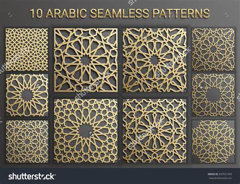 golden pattern history islamic seamless pattern arabic geometric east ornament