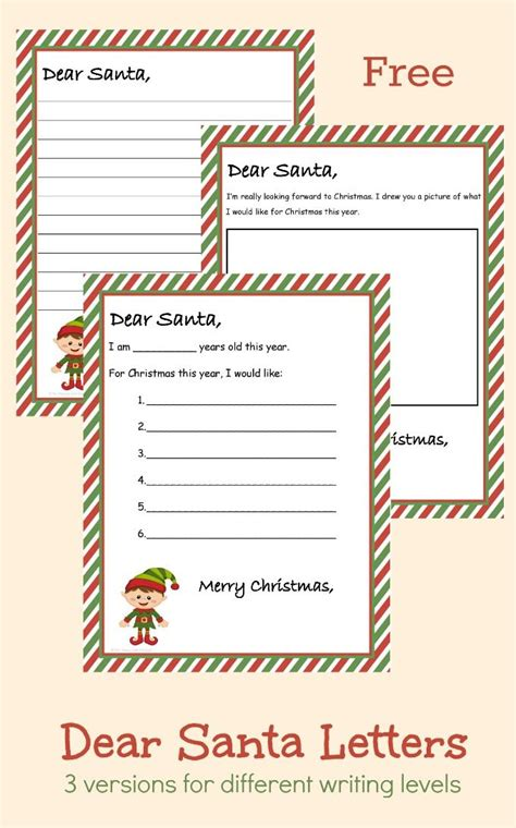 free printable kids christmas wish list santa letter must have mom free printable dear santa letter 3 different versions