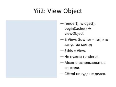 yii2 activequery tutorial yiiconf 2012 alexander makarov yii2 что нового