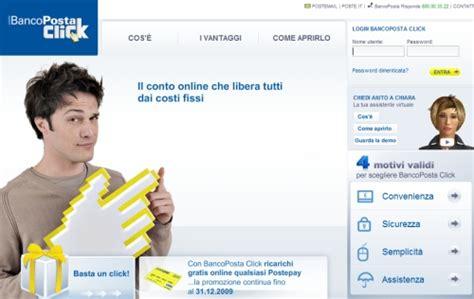banco poste click differenza tra bancoposta e bancoposta click borsa finanza