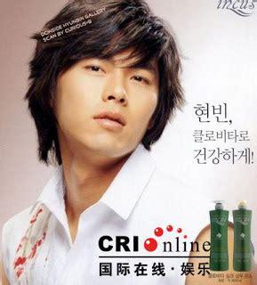 gambar artis korea kpop situs asyik gambar korean cantik tan