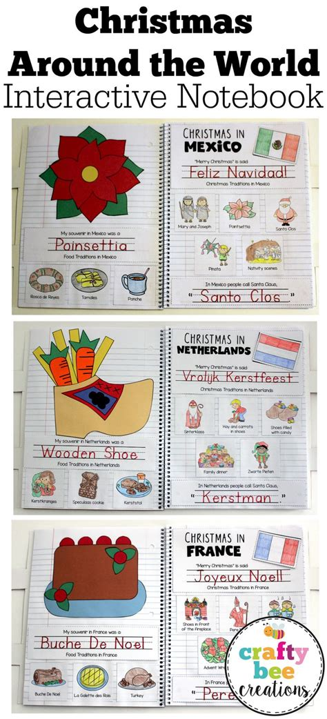 christmas around the world worksheets activities