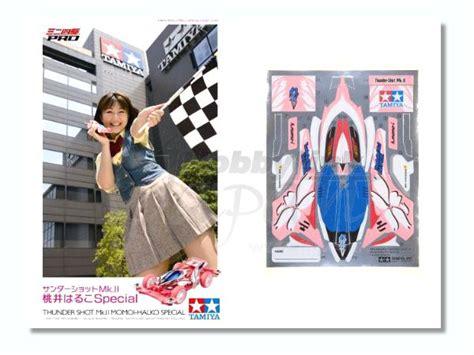 Thundershot Mk Ii Black Special thunder mk ii momoi halko special by tamiya hobbylink japan