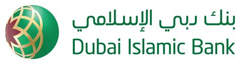 emirates islamic bank online adcb home saver