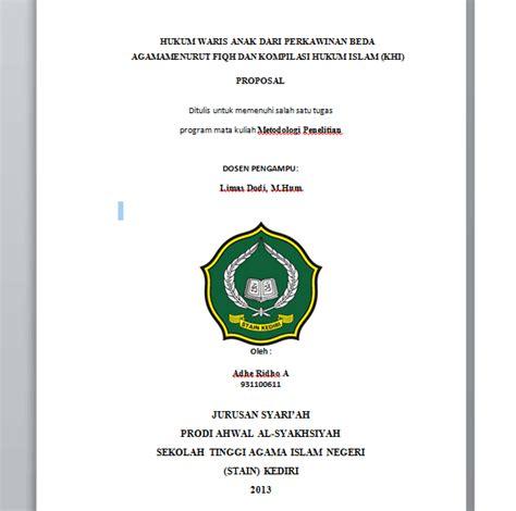 Persintuhan Di Indonesia Dengan Hukum Perkawinan Islam contoh skripsi hukum waris anak dari perkawinan beda agamamenurut fiqh dan kompilasi