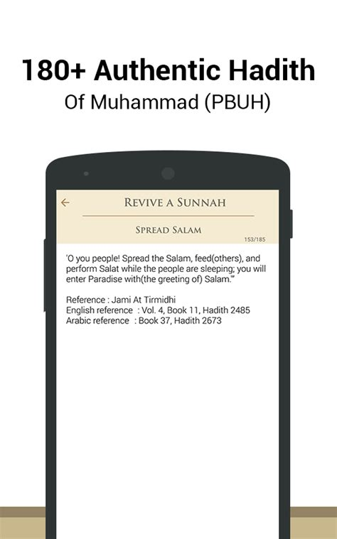 biography of muhammad saw life of prophet muhammad pbuh android apps on google play
