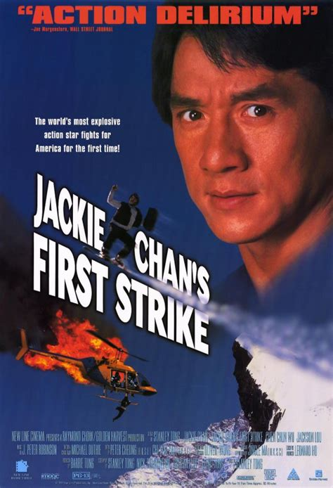 it helps to be the story of chan books jackie chan s strike review get your martial arts