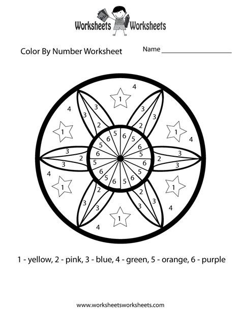 color by number math worksheets color by number math worksheet free printable