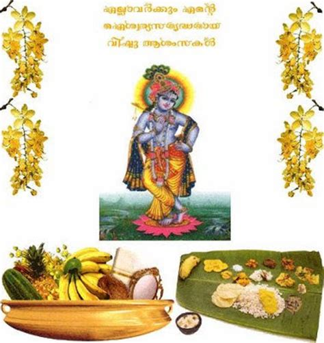 vishu malyalees new year gods own country s information