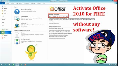 tutorial microsoft excel 2010 free how to debug and fix tracking errors