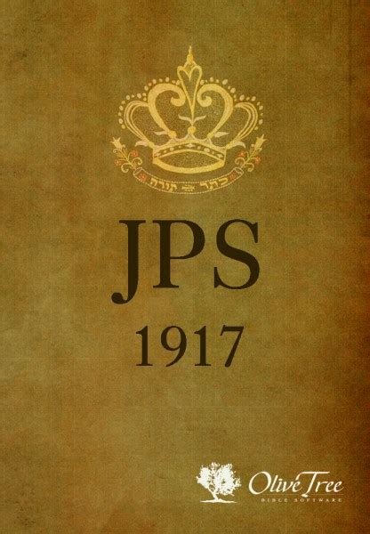 the jps rashi discussion torah commentary jps study bible books jps tanakh 1917 for the bible study app bible study app