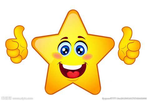 emoji bintang 点赞星星图标设计图 背景底纹 底纹边框 设计图库 昵图网nipic com