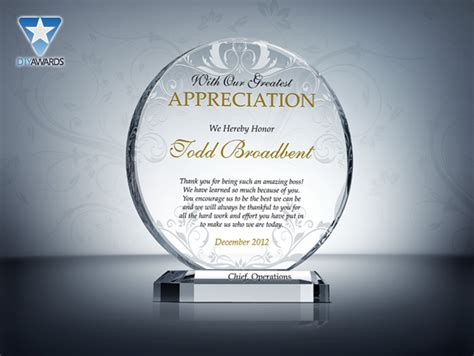 plaque of appreciation template appreciation gift plaques etched award