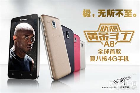 Handphone Lenovo Golden Warrior A8 lenovo golden warrior a8 e un nume preten陋ios de nou smartphone octa vine cu un capac