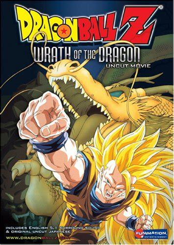 film anime dragon ball descarga anime mf peliculas dragon ball z