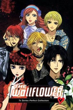the wallflower anime series wallflower wiki fandom powered by wikia