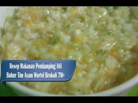 cara membuat nasi tim bayi 8 bulan cara membuat bubur bayi 9 bulan doovi