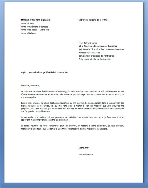 Présentation De Lettre De Motivation Pour Stage Lettre De Motivation Stage Employment Application