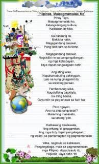 Buwan Ng Wika Theme 2016 Essay by Linggo Ng Wika Essay Writing Contest Tagalog Linggo Ng Wika Essay Scribd