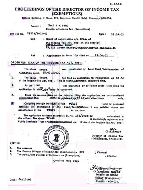 section 50 income tax act vidyarambam trust
