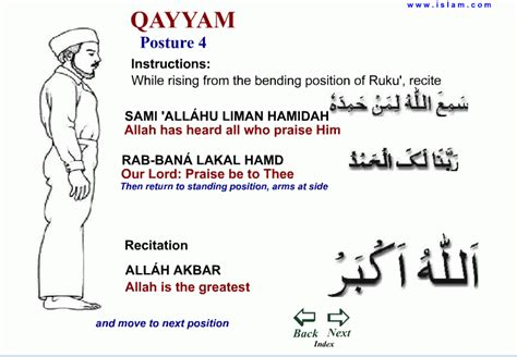 Live Prayer Chat Room by Learn Quran Website Of Babulislaam