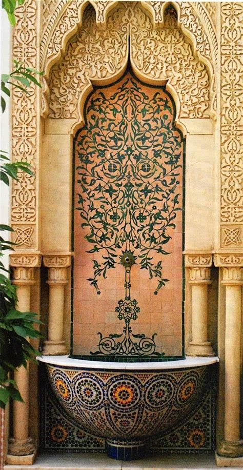 morocco moroccan architecture ornate fountain in morocco moorish islamic