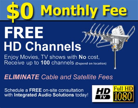 hdtv antenna integrated audio solutions a nessit company