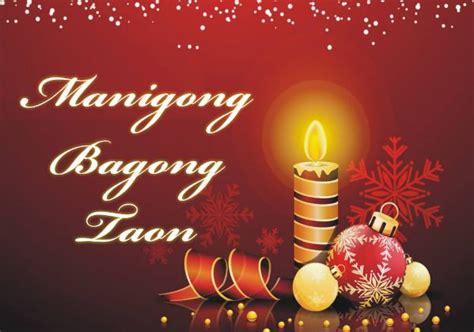new year 2019 philippines manigong bagong taon 2018 pagbati greetings mga larawan