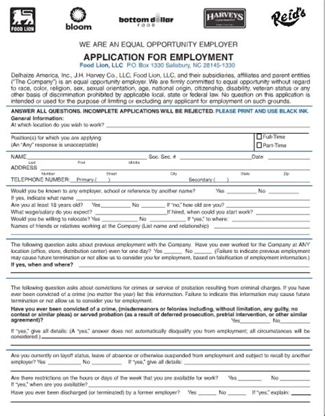 Printable Job Application For Food Lion | food lion application online job employment form
