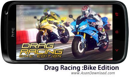 download game drag racing bike edition mod apk revdl drag racing bike edition v1 0 57 apk part atilyl