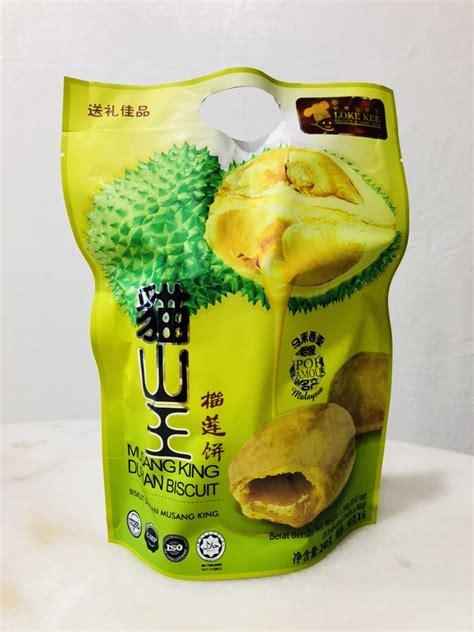Loke Kee Musang Durian King Shortcake heong peah