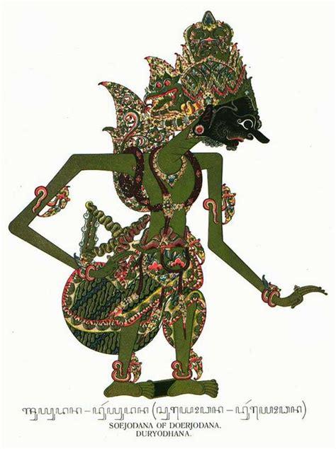 Perjalanan Konflik Pandawa Dan Kurawa Mahabharata wayang mahabharata tokoh kurawa dan kejahatannya asia culture