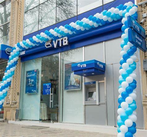 bank vtb maliyyə palatası bank vtb ilə bağlı qərar qəbul etdi