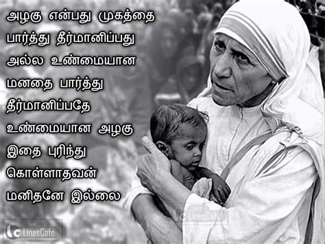 about mother teresa biography in tamil tamil quotes about true inner beauty with mother teresa