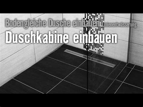 Bodentiefe Dusche Einbauen by Version 2015 Bodengleiche Dusche Einbauen