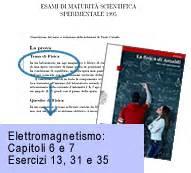 test di fisica zanichelli le prove d esame 171 la seconda prova di fisica