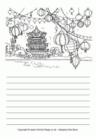 new year story activity new year celebration story paper